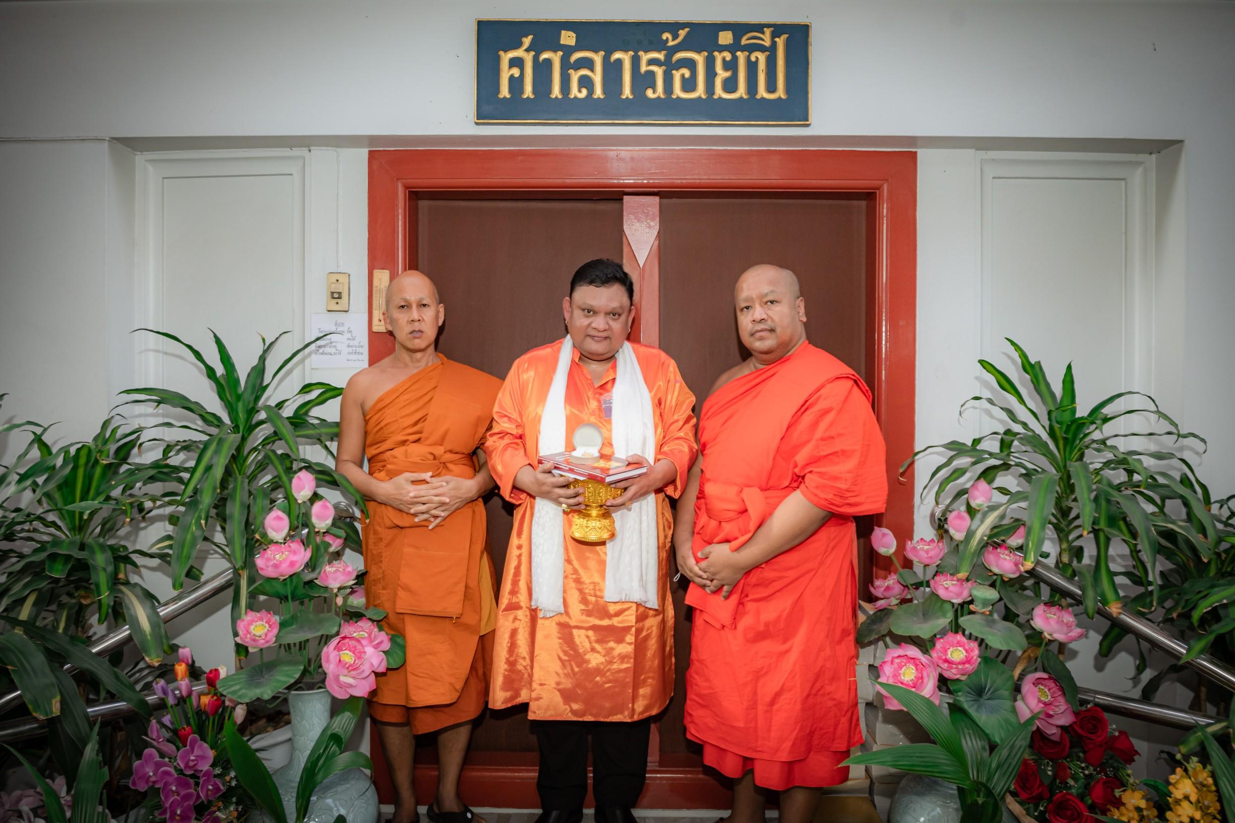 Guruji Shrii Arnav with Senior Monks of the Wat Paknum Temple