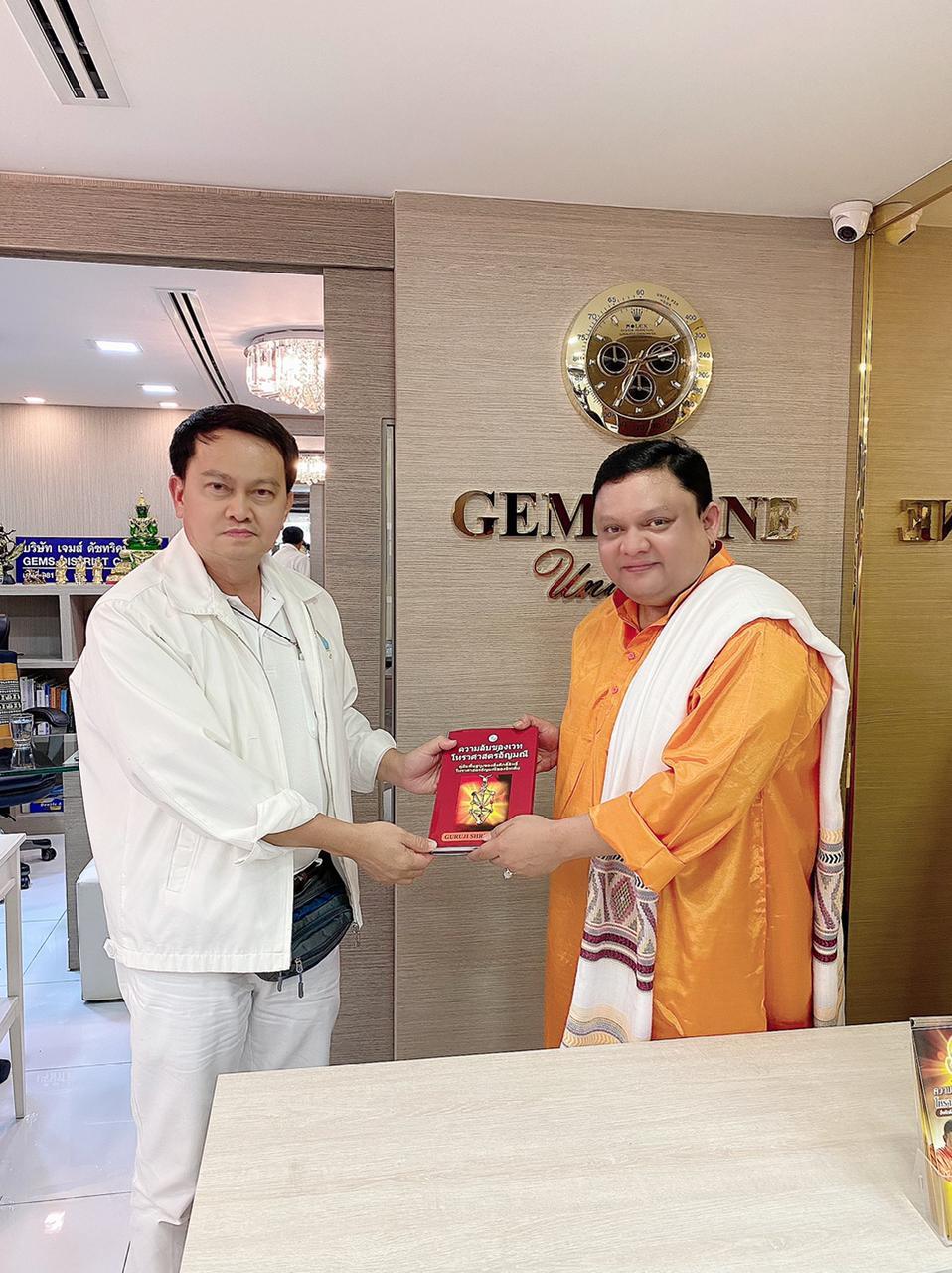 Guruji Shrii Arnav with General Prasooth Rusmepate